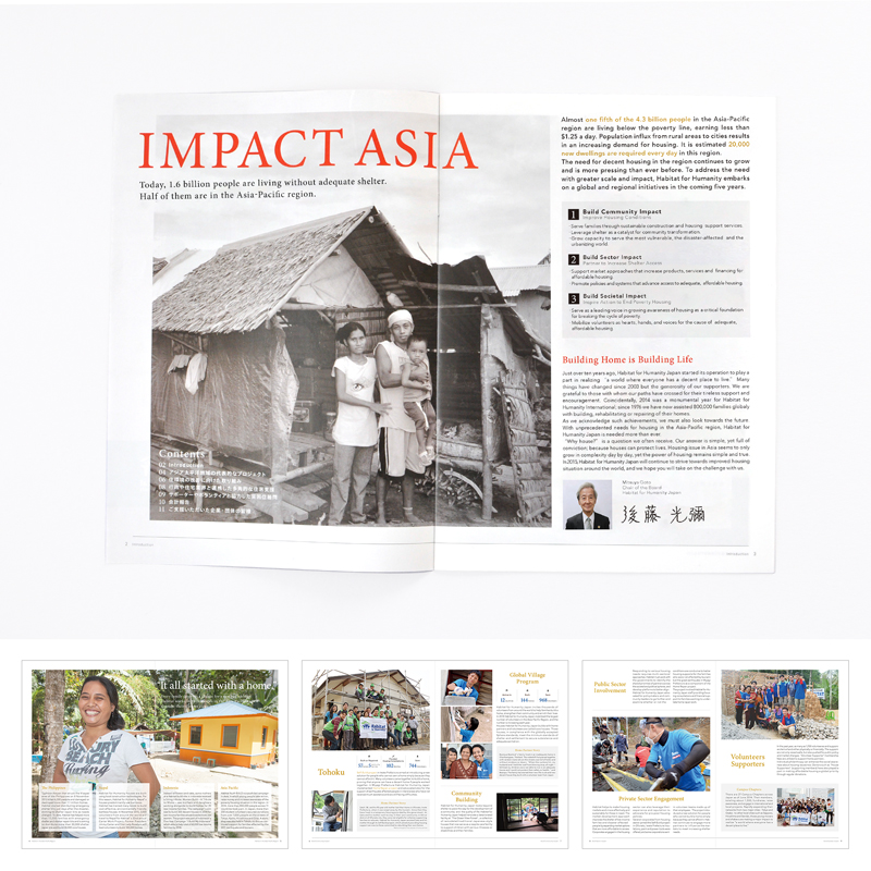 Graphic Design for  'Habitat for Humanity Japan'
