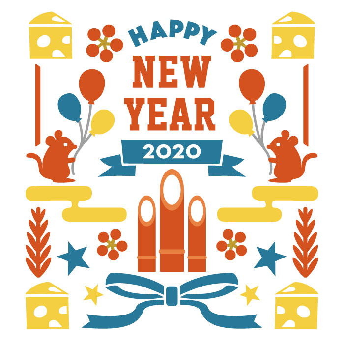 new year 2020 illustration