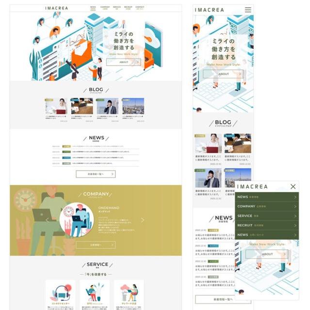 Web Design for Imacrea Company