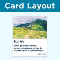 カード型のレイアウトをつくる方法 (省略記号「…」つき)