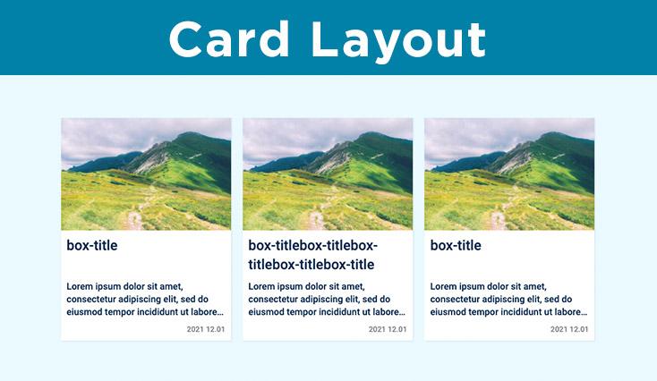 カード型コンテンツの高さを揃えて、レスポンシブにする方法